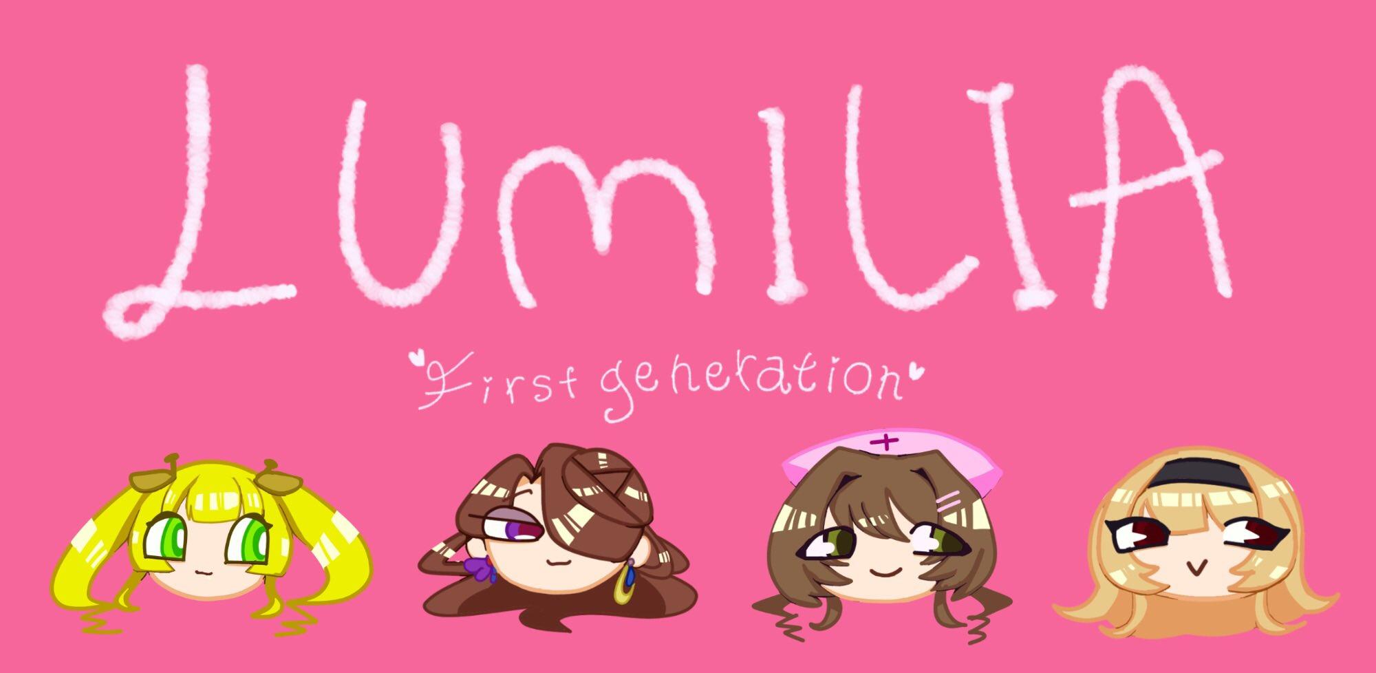 lumilia-1st